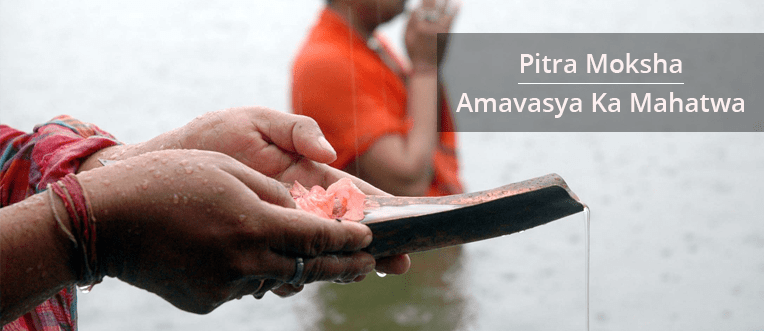 Do's And Dont's of Pitri Pooja on Sarvpitru Amavasya